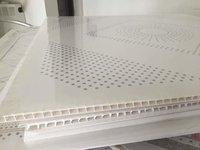 Plastic Pvc Tiles