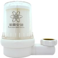 Chlorine Removal Filter For Basin And Countertop