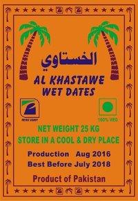 Khastawi Wet Dates