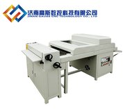 Five Rolls 650 UvV Varnish Coating Machine