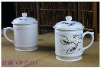 Chinese Bird-And-Flower Painting Tea Cup