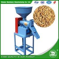 Wanma0008 Modern Rice Milling Machines