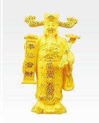 Gold Plated Handicraft Of Prosperity