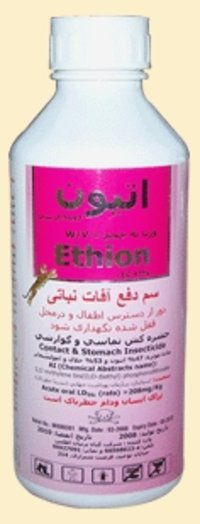 Ethion Insecticides