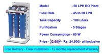 Commercial RO Water Purifier 50 LPH