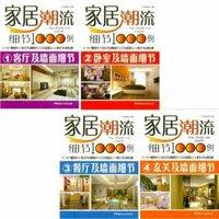 Interior 1000 Series Books