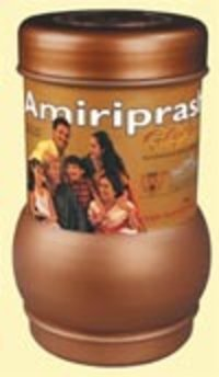 Amiriprash (Gold)