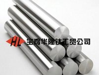 Titanium Alloy Rod Or Bar