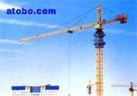 Fixed Tower Crane QTZ63