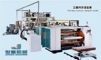 Plastic Film Extrusion Machine