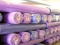 PP Spunbond Nonwoven Non-Wovens