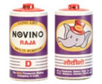 Novino Raja Dry Battery