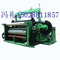 Coal Mine Fence Knitting Machine
