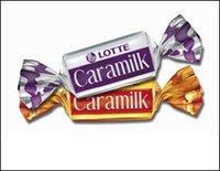 Lotte Caramilk Toffee