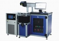MYG Series Laser Marking Machine