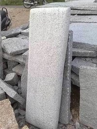 Granite Grey Bullnose