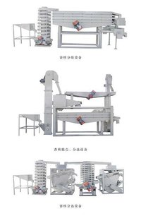 Almond/hazel Nut Cracking Machine