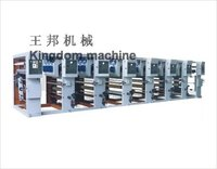Non-Woven Fabric Gravure Printing Machine