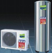 Household Vertical Type Air Source Water Heater