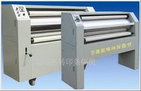 Heat Transfer Banner Printing Machine
