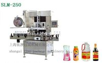 Shrink Labelling Machine