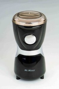 Coffee Grinder