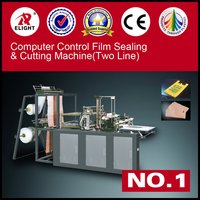 Computer Control Double Layer Film Sealing And Cutting Machine