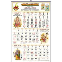 Panchang Calendars-4 Sheeter
