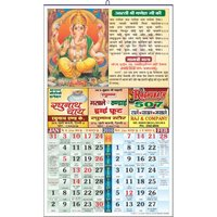 Panchnag Calendar-6 Sheeter