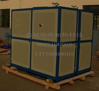 Oil Furnace For Vulcanizing Machine