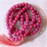Scented Rosary (Muslim Prayer Beads)