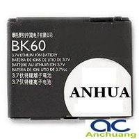 BK-60 Battery For Moto Mobile