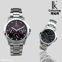 LK Watch