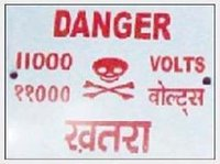 11 K.V. Danger Board