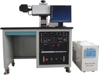 Mobile Phone Diode Pump Laser Marking Machine