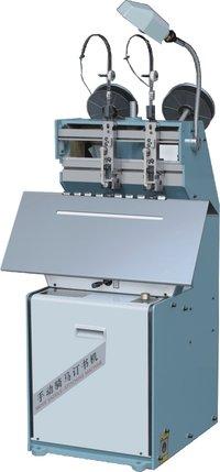 Manual Book Stitching Machine