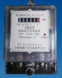 Single-Phase Electronic Watt-Hour Meter