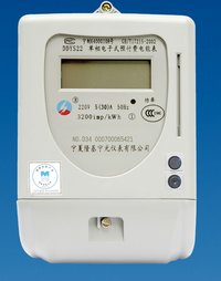Single Phase Power Line Carrie Prepayment Electronic Meter