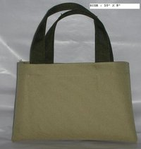 Nylon Calico Bag
