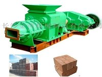 Fired Clay Brick Machine