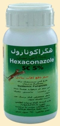 Hexaconazole Fungicides