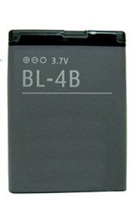 Mobile Phone Battery For Nokia