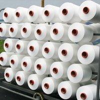 Polyester DTY/FDY Yarns