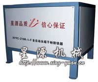 Permanent Automatic Magnet Powder Separator