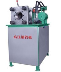 High-Pressure Pipe Locking Machine