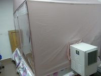 Mosquito Net Air Conditioner