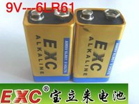 6lr61 /9v Alkaline Battery For Micophone