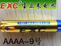 Dry Battery LR61/AAAA