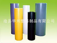 PVC Color Film