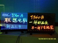Desk LED Writing Board T360B